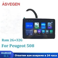 9 inch android 8 1 car audio stereo player for peugeot 508 ram 2g 32g bluetooth multimedia radio gps navi car multimedia player