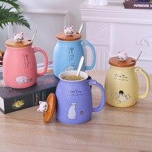 Tasse en céramique de café de lait de bande dessinée de couleur avec des tasses de cuillère de couvercle
