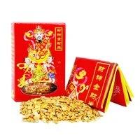 Bruleur dencens pour riz dore  Feng Shui Nafu  couleur or  dieu de la richesse abordable  cinq elements  decoration de la maison