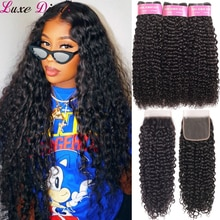 Luxediva Brazilian Water Wave Bundles With Closure Wet And Wavy Human Hair 3 Bundles With Closure and Mink Remy Curly Hair Weave