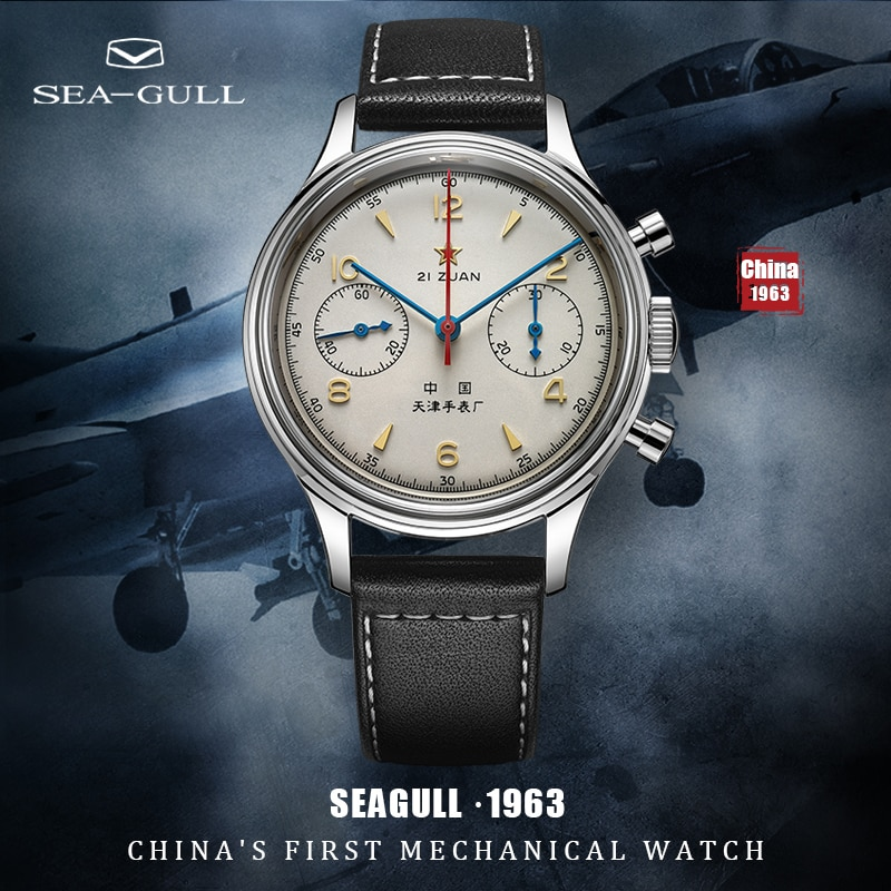 Seagull Men's Watch Seagull 1963 Limited Edition Official Original Genuine Air Force Aviation Chronograph Pilot Mechanical Watch