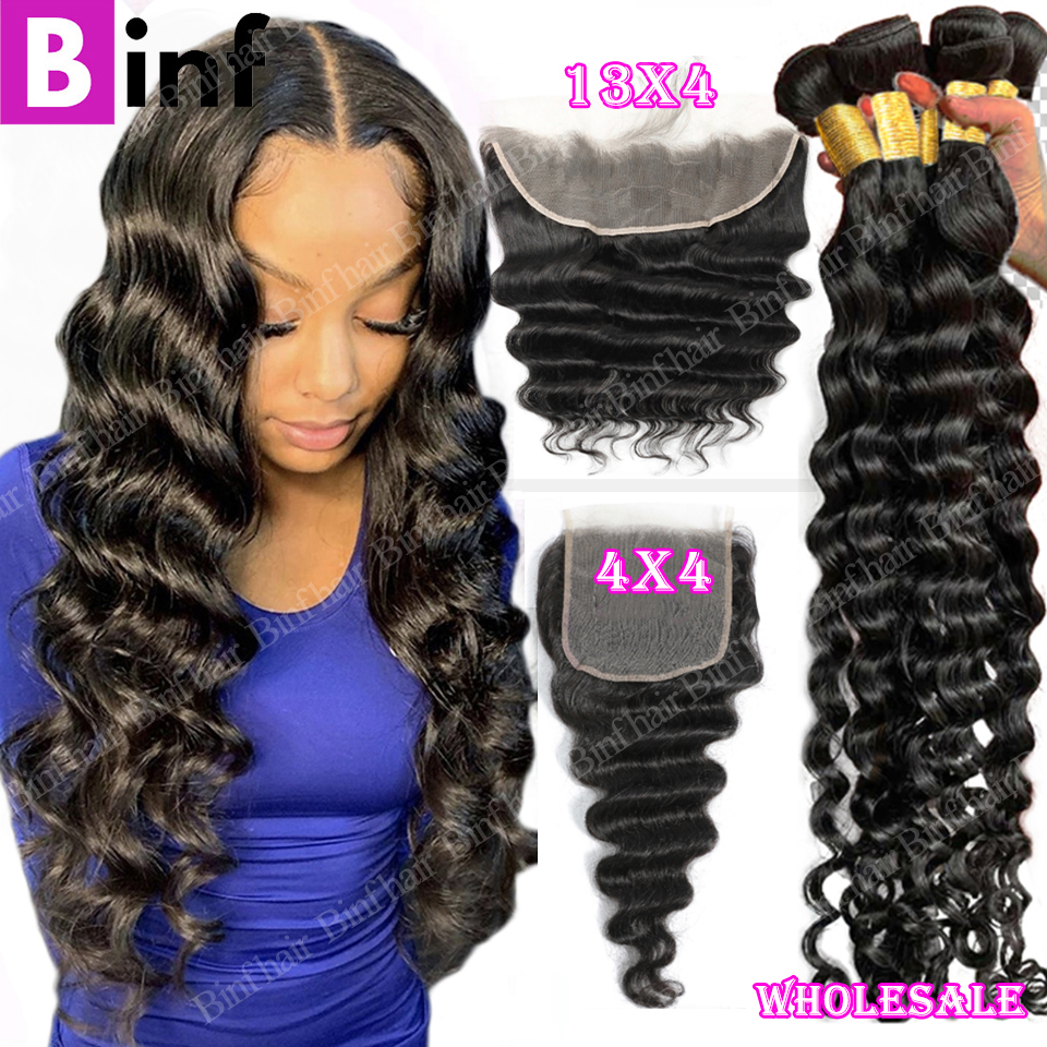 34 36 38 40 Long Inch Loose Deep Wave Bundles with Closure& Bundles With Frontal Remy Brazilian Hair Weave Bundles With Closure