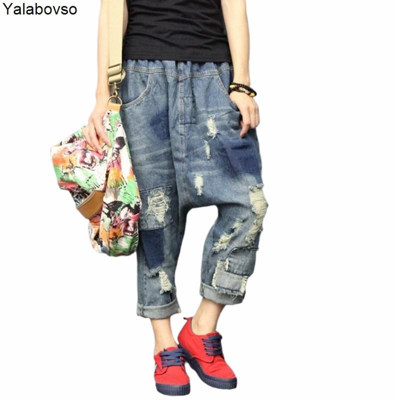 Hip Hop Denim Spliced Trousers Streetwear Elastic Waist Harem Pants Women Hole Loose Jeans Clothes Softener Ankle-length Jeans women s casual loose denim overalls lady s strap harem jeans pocket ankle length pants for woman