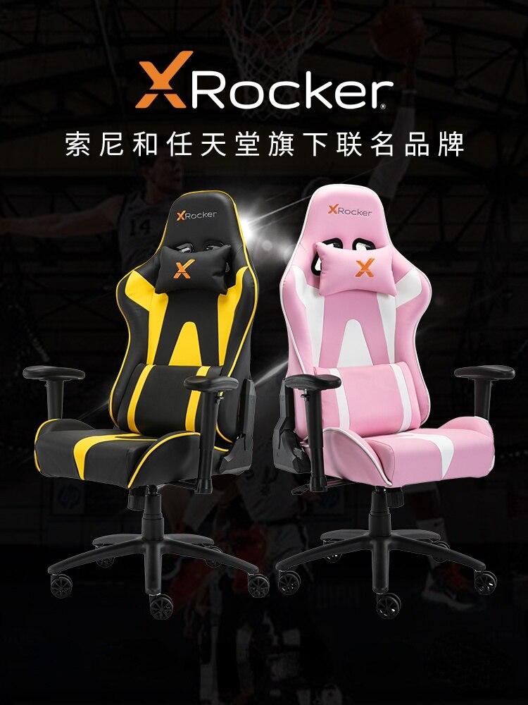 Профессиональные игровые эргономичные компьютерные офисные стулья, специальный компьютерный игровой стул, современный с поворотным механ...