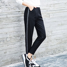 Women Stretch Waist Cropped Pants Fashion Students Sports Running Trousers THIN889
