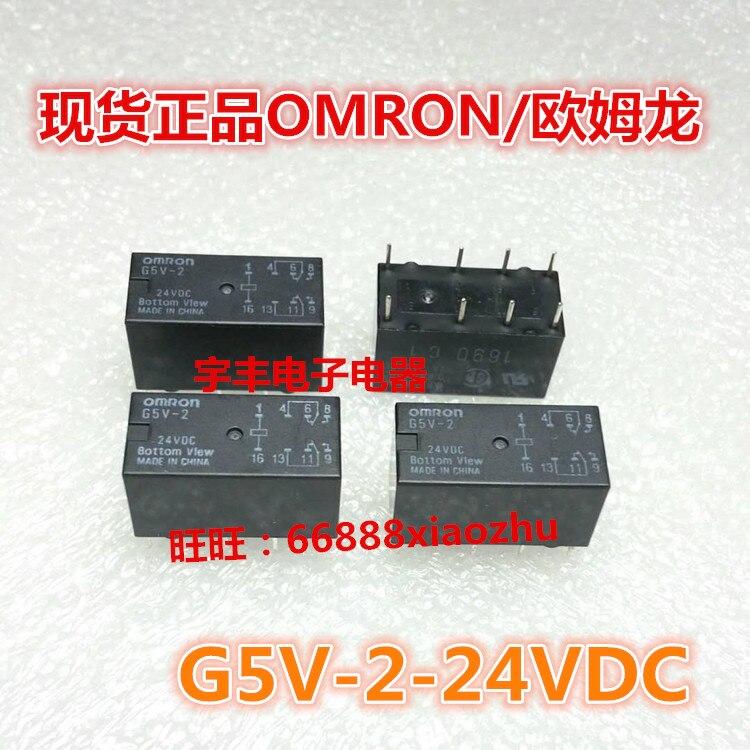 g7sa 3a1b 24vdc safety relays 10 шт./лот G5V-2-24VDC 24VDC 1A 24V 8