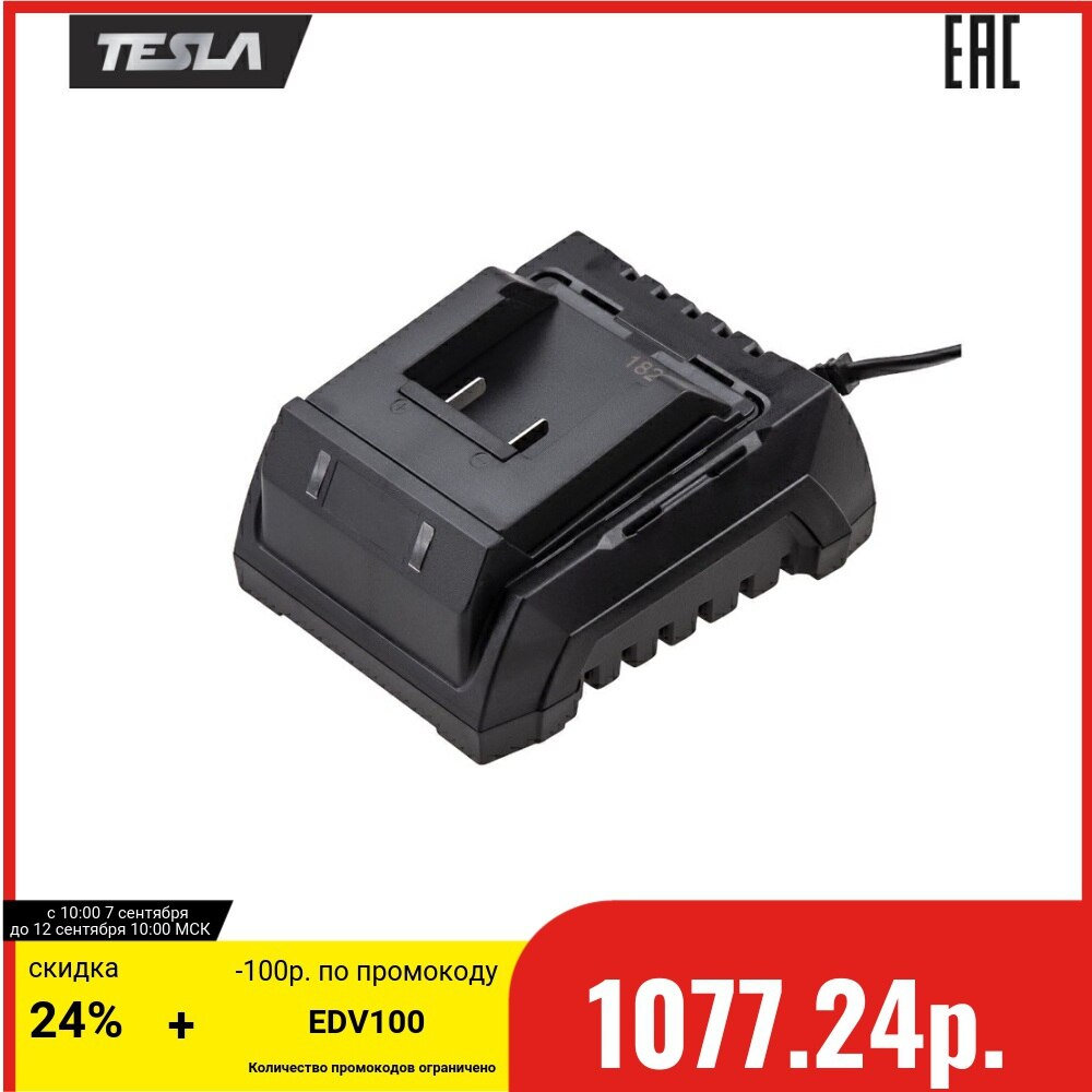 Cargador TESLA TCH60 18V 2 3A