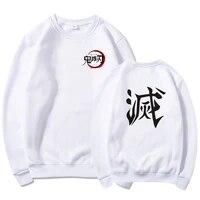 autumn winter anime cartoon demon slayer kimetsu no yaiba hoodies men women harajuku pullover sweatshirt hip hop casual tops