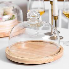 Plateau à gâteaux en bois avec couvercle   Support à gâteau en forme de dôme en verre, plateau à gâteaux en bois et couvercle pour la cuisine à domicile, cuisson en bois dacacia