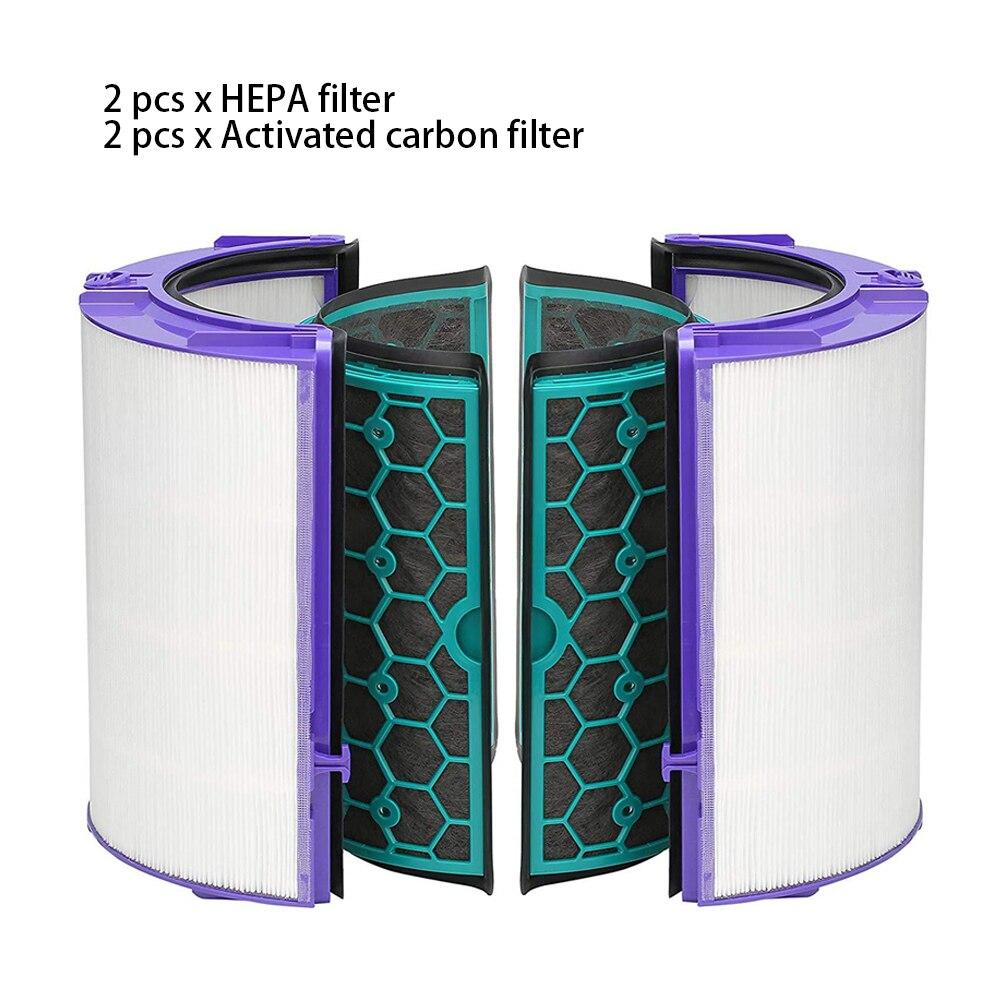 4 шт./компл. набор фильтров для очистки многоразовый очиститель воздуха с активированным углем прочные детали для Dyson TP04 TP05 HP04 HP05 DP04