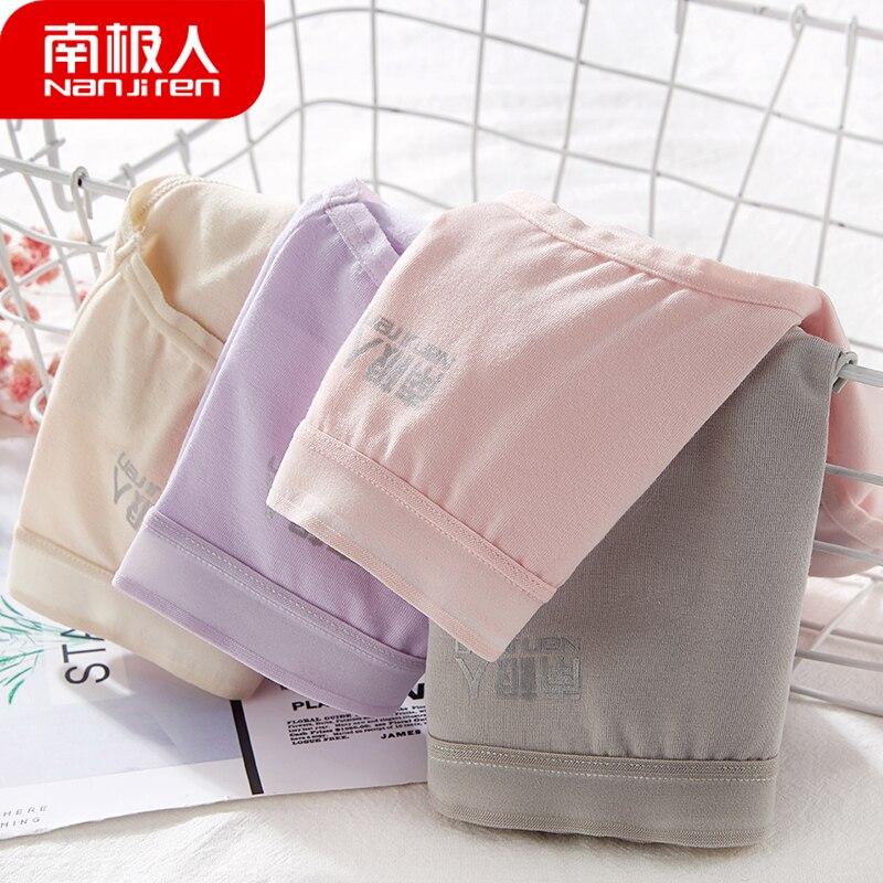 ملابس داخلية للنساء من 4 قطع سلس 100% قطن المنشعب مضاد للجراثيم المنشعب منتصف الخصر ملخصات رقيقة النمط الياباني سلس الحلو