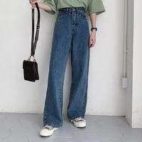 casual high waist jeans loose women streetwear denim pants 2021 summer vintage long wide leg jeans pants female trousers capris