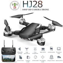 HJ28 Profesyonel ile Mini Katlanabilir Drone Kamera 1080P Geniş Açı WiFi FPV Rakım Tutun rc dört pervaneli helikopter Helikopter Oyuncak X12S E58