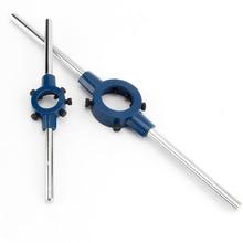 1Pcs Round Die Wrench Flexible Steel Circular Die Handle for Dies Threading Tools  M2-M36