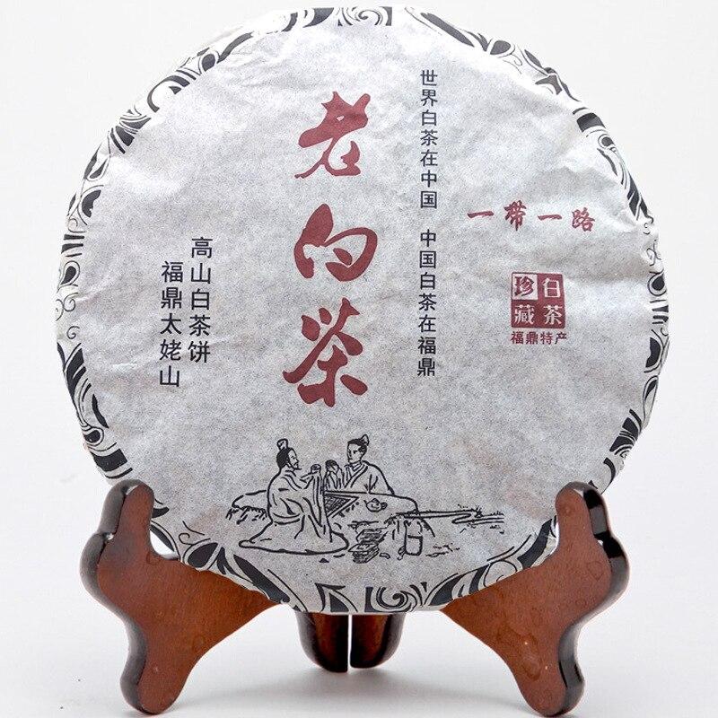 Viejo té blanco suntan pastel de té viejo Shoumei Gongmei pastel de té blanco suave volver a ganfuding té blanco 300g