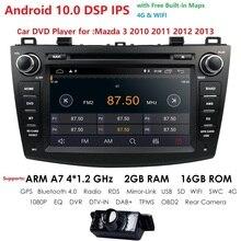 IPS DSP Android 10 двойной 2 Din автомобильный DVD плеер GPS навигация мультимедийный плеер для Mazda 3 Axela 2010 2012 с DAB + TMPS