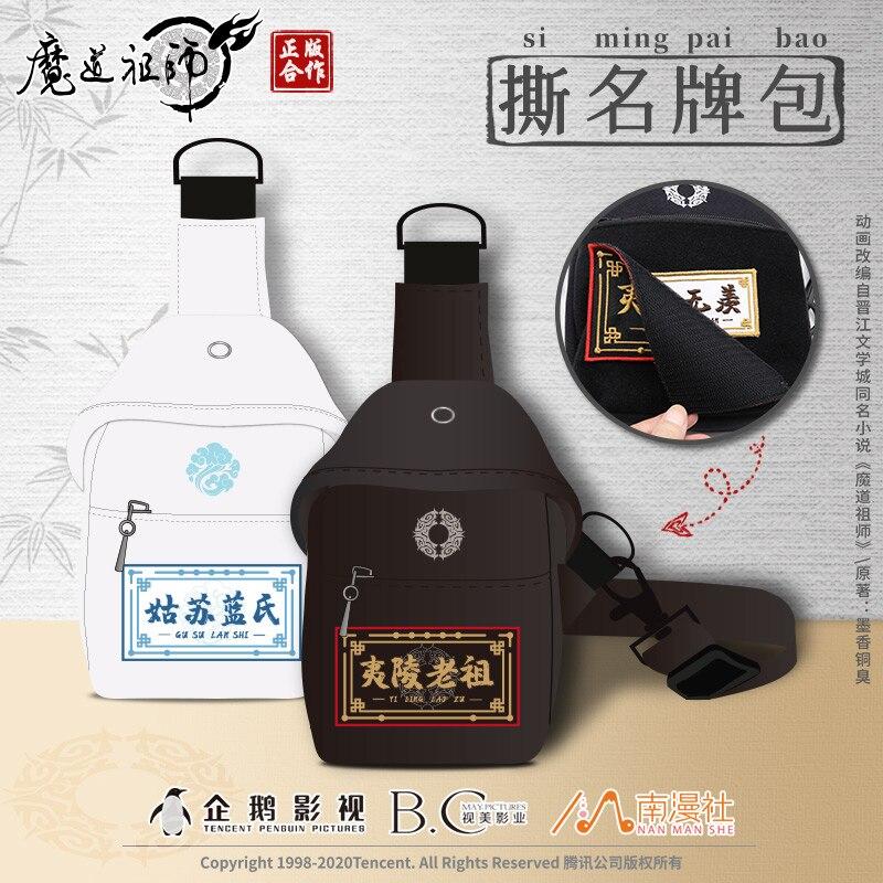 Gran Maestro de demoníaco cultivo Wuxian Wangji Xichen Jiang Cheng Cosplay Rip la placa de identificación de la bolsa de mensajero bolsas de hombro