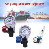 1x spray gun adjust air pressure regulator gauge car auto repair painting tool spray gun accessories pneumatic gun regulator