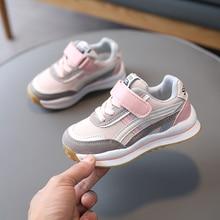 YUGG 2021  Feshion Summer Kids Sneakers for Girls Children's Anti-Slippery Sports shoes Soft Comfort