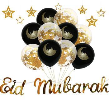 2020 Eid Mubarak Balloons Ballon Aid Moubarak Decor Ramadan Kareem Eid Decorations Banner Star Moon Latex Balloon Party Supplies