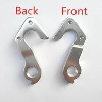 1pc bicycle parts mech dropout for gt avalanche 9r elite 2018 2019 rear derailleur gear hangers carbon frame