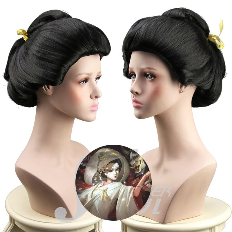 Juego Identity V mariposa roja Michiko Cosplay peluca resistente al calor pelucas de pelo sintético para disfraz de fiesta de Halloween