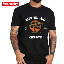 Винтажная футболка с короткими рукавами для мужчин, футболка с короткими рукавами и изображением дерева бонсай, Мияги, каратэ, Детская футболка с надписью «Martialer Arts Japan 80's Best T»