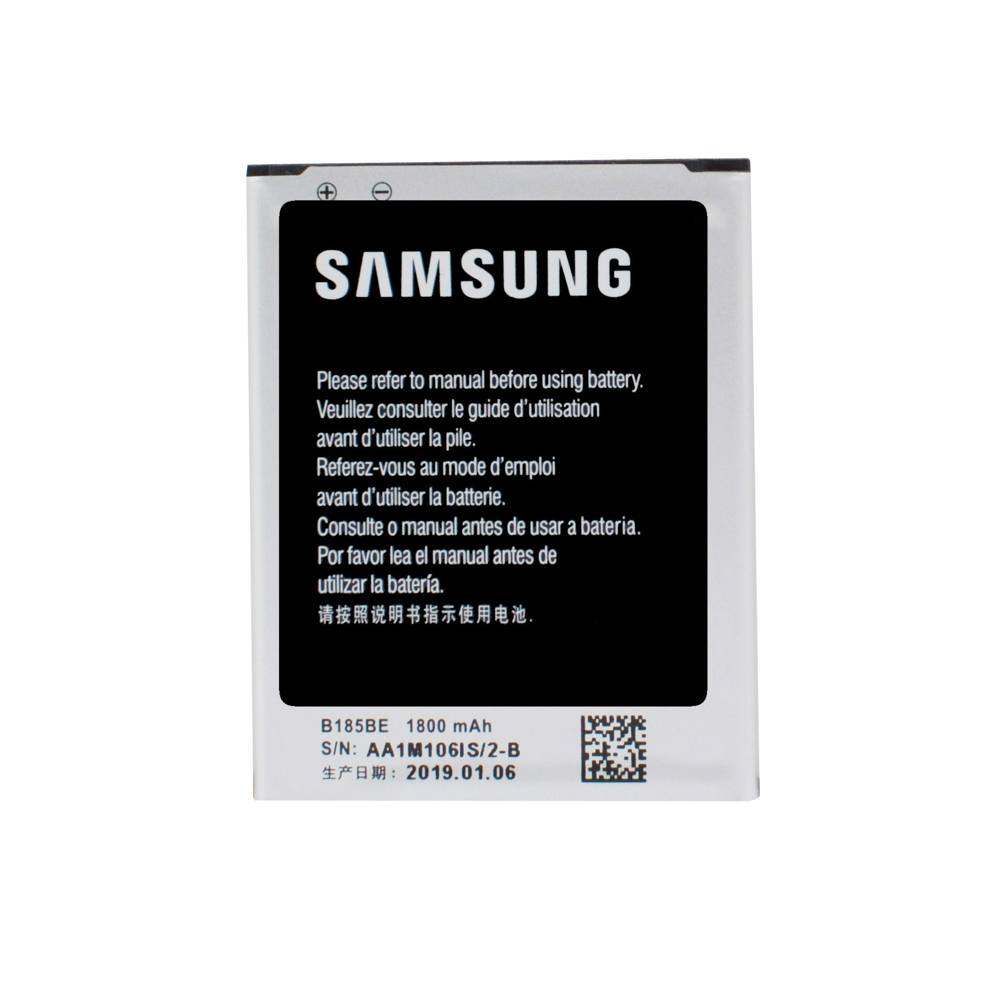 20pcs/lot Battery B185BE For Samsung Galaxy Core Plus SM-G350 G350F Newest Original High quality Replacement batteria 1800mAh enlarge