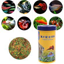 Nourriture de poisson ornemental de 250ml   Poisson rouge carpe Guppies petits poissons tropicaux moyens, flocons, aliments pour Aquarium, accessoires
