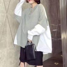 Korean Fashion Loose Casual Splicing Design Blouse 2021 Autumn New Women's Clothing Round Neck Long