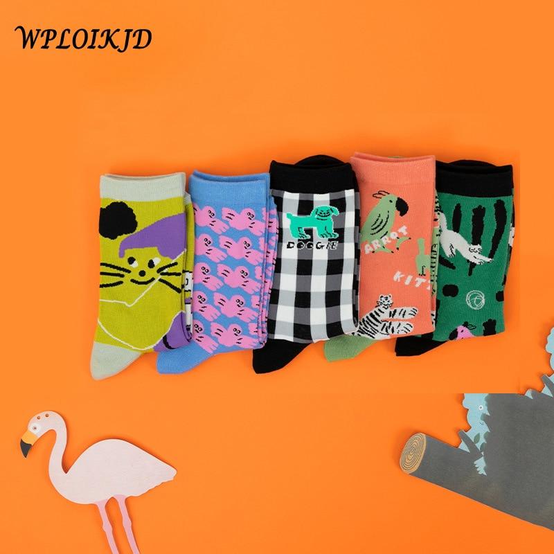 [WPLOIKJD]New Product Cute Illustration Tiger/Cat/Bird Animal Pattern Cute Socks Creative Cartoon Funny Socks Chaussette Femme