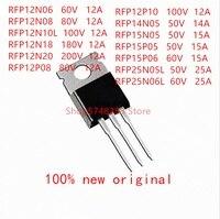 10PCS RFP12N06 RFP12N08 RFP12N10L RFP12N18 RFP12N20 RFP12P08 RFP12P10 RFP14N05 RFP15N05 RFP15P05 RFP15P06 RFP25N05L RFP25N06L