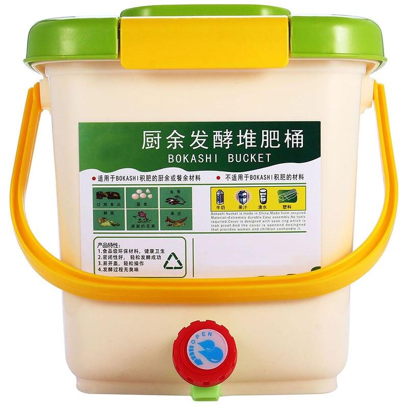 BEST12L Compost Bin reciclar Composter aireado Compost Bin PP cubo de basura casero orgánico Cubo de cocina jardín alimentos contenedores de basura