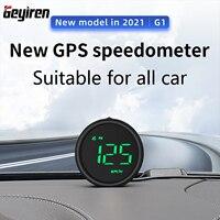 Универсальный GPS-измеритель скорости, 4,5 дюйма, H1, одометр пробега, HUD Дисплей, цифровой сигнал о скорости, миль/ч, KMH, проектор