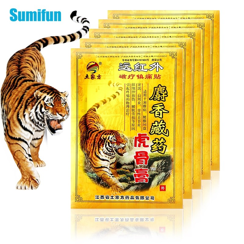 16pcs Sumifun Tiger Balm Extract Pain Relief Patches For Knee Rheumatoid Arthritis Joint Treatment Herbal Medicine Plaster C2149