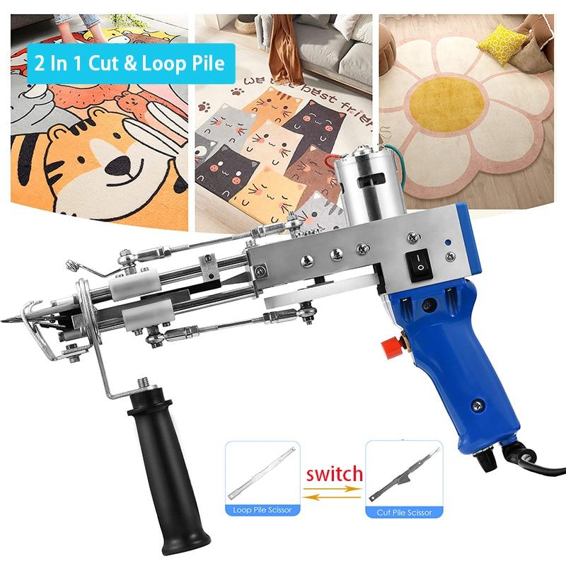 100V-240V 2 in 1 Tufting Gun Electric Carpet Rug Guns Carpet Weaving Knitting Machine Gift for DIY (Cut Pile and Loop Pile )