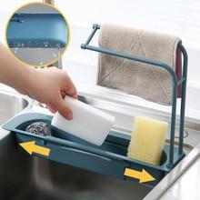 Telescopic Sink Shelf Soap Sponge Drain Rack Expandable Drainer Sink Tray Holder Adjustable Drain Basket Home Kitchen Storage