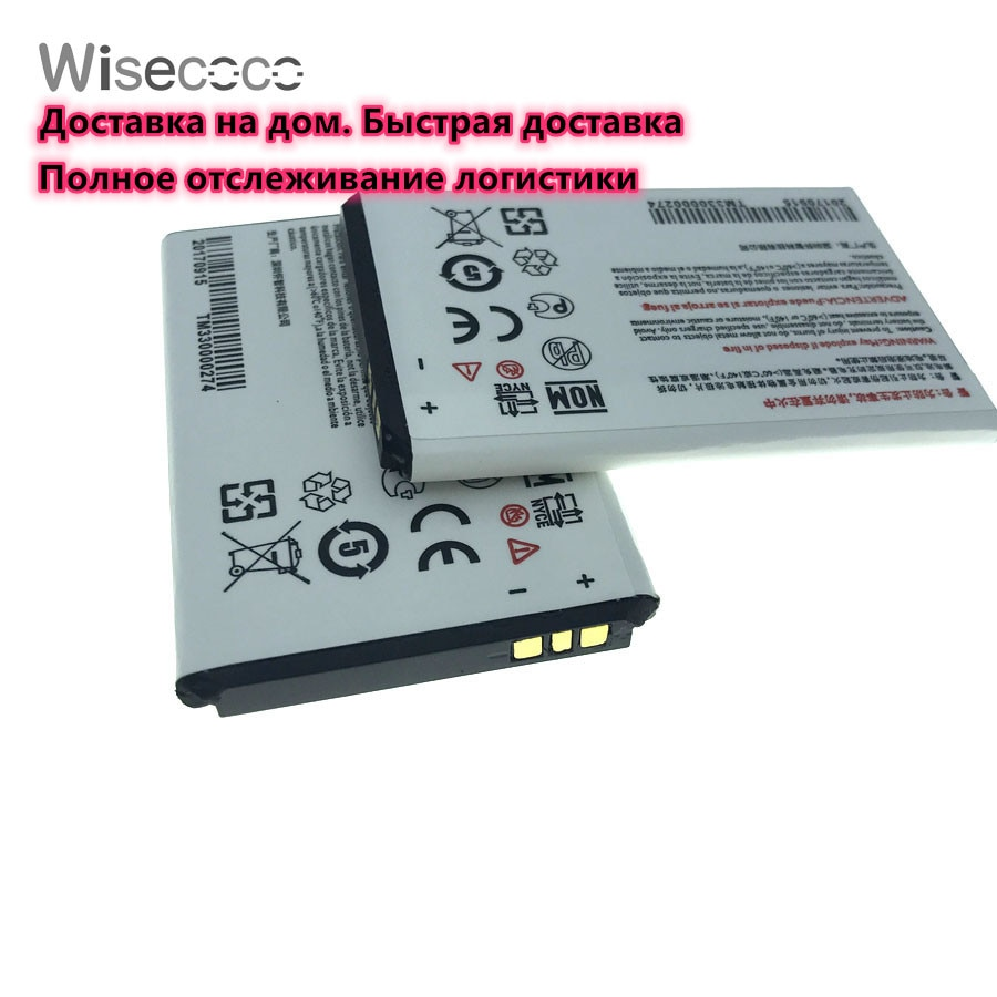 Wisecoco новый аккумулятор 1600 мАч для смартфона PHILIPS Xenium E160 + номер отслеживания