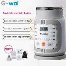 220V multifonction bouilloire électrique voyage Portable isolation santé Pot rendez-vous temps électrique tasse cuire ragoût soupe nouilles thé