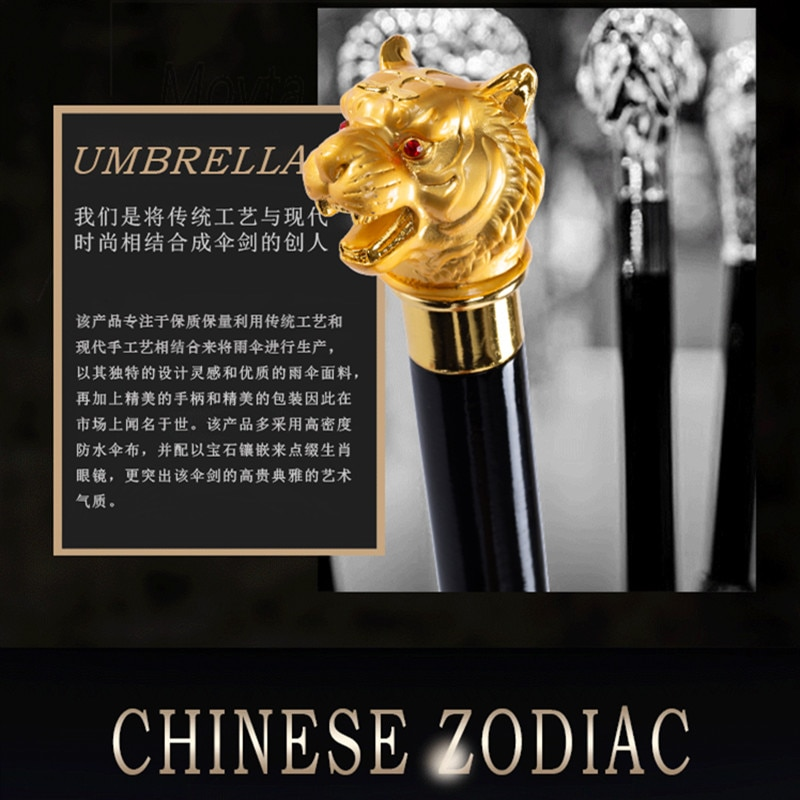 Long Handle Umbrella Sword Katana Outdoor Fashion Windproof Uv Protection Umbrella Business Adult Guarda Chuva Rain Gear BD50UU enlarge