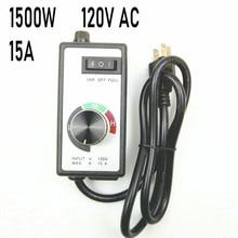 Heißer Verkauf Router Fan Speed Controller Motor Rheostat AC 120V Fan Geschwindigkeit Regler