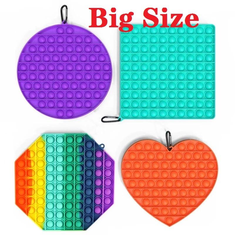 Large Size 20CM Big Rainbow Push Bubble Fidget Toys Oversize Sensory Regenboog Stress Reliever Toy Kids Gift Square enlarge
