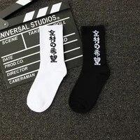 fashion men sock happy text mens socks cotton mans warm japanese home harajuku casual black white funny streetwear skarpetki