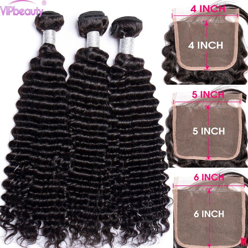 Onda profunda brasileira pacotes com fecho de cabelo humano pacotes com fechamento remy tecer cabelo 3 4 pacotes com 4x4 5x5 6x6 fechamento