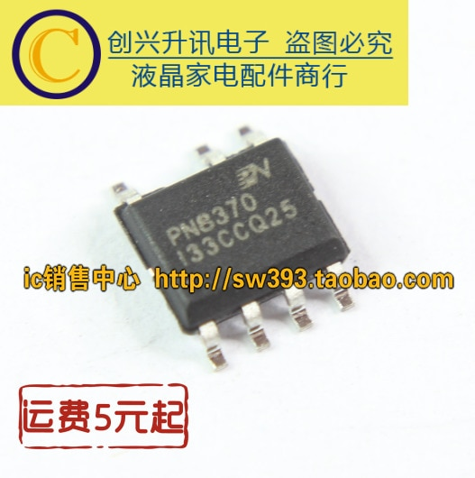(5 piezas) PN8370 IC SOP-7