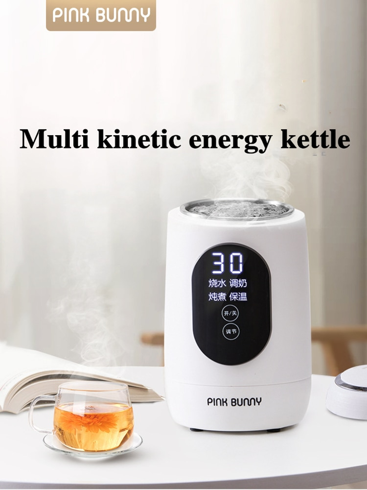 SUSWEETLIFE Mini electric kettle multifunctional portable kettle small hidden handle constant temperature health pot heat kettle