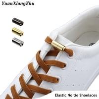 Шнурки эластичные с металлическим замком, плоские, без завязывания, для кроссовок, для детей и взрослых, в стиле унисекс