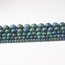 Lingxiang 패션 자연 피닉스 lapis lazuli 느슨한 스톤 쥬얼리 비즈는 diy 팔찌 목걸이에 적합