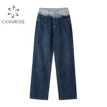 Fashion Women's Wide-leg Jeans 2021 Autumn Streetwear High Waist Vintage Trousers Casual Blue Button
