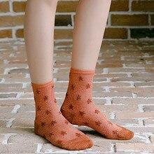 Mode nouveau Style coréen printemps été chaussettes en soie femmes filles paillettes étoiles à motifs cheville chaussettes